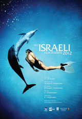 Poster for AICE ISRAELI FILM FESTIVAL 2012 QLD