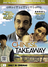 Poster for Chinese Takeaway (M)