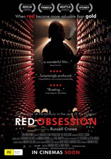 Poster for Red Obsession (PG)