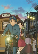 Poster for Reel Anime: From Up On Poppy Hill (G)