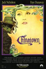 Poster for Vintage Electric: Chinatown (1974) (M)